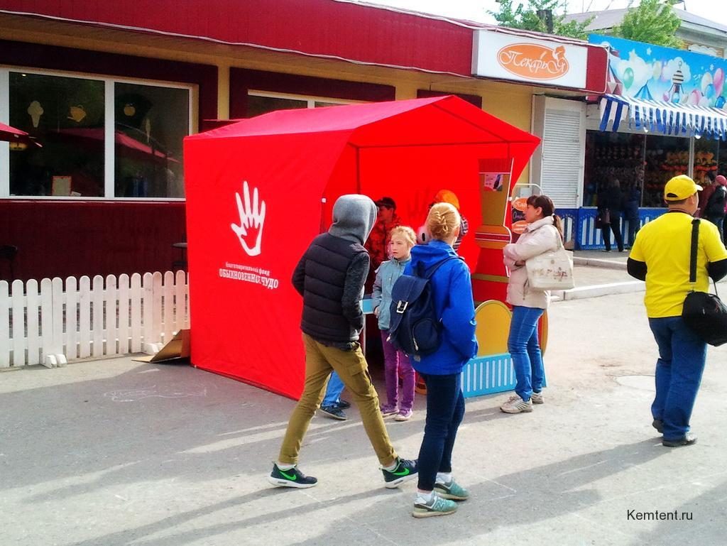 Изготовление торговых палаток в Кемерово