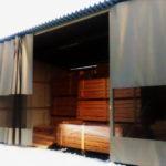 Промышленная штора
